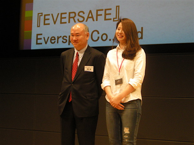 fibc-2016-eversafe-winner