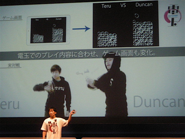kddi-mugen-labo-9th-demoday-dendama-2