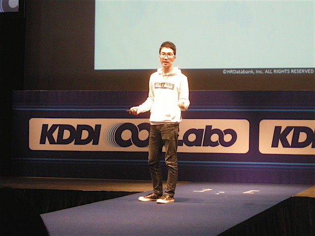 kddi-mugen-labo-9th-demoday-hrdatabank-1