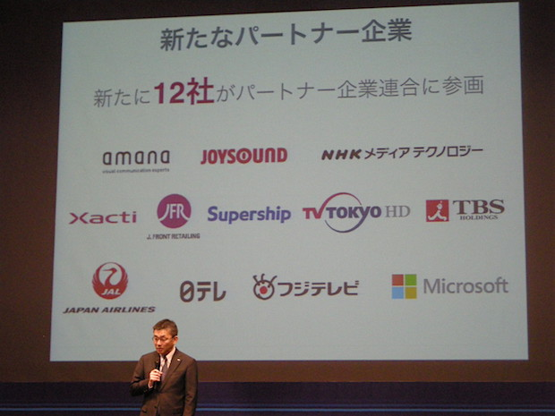 kddi-mugen-labo-9th-demoday-takahashi-presentation-deck-2