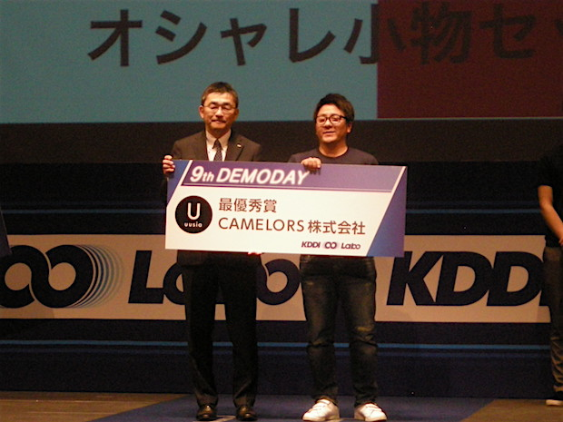 kddi-mugen-labo-9th-demoday-uusia-winner