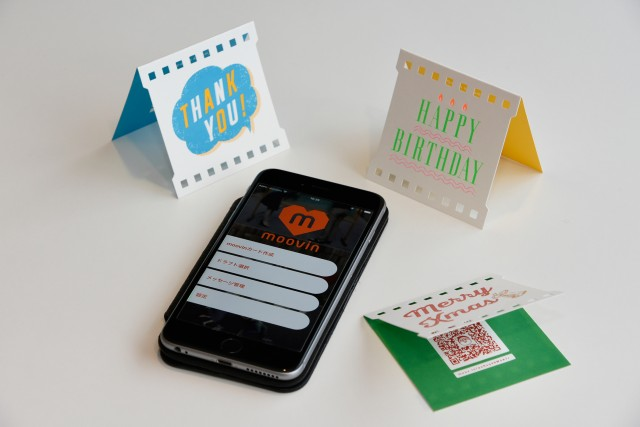 moovin_cards_with_sp