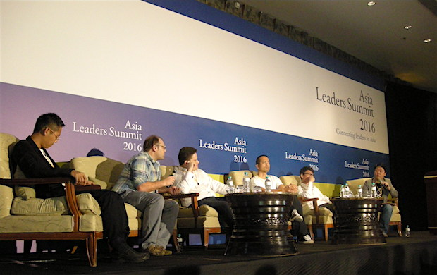 asia-leaders-summit-2016-asian-vc-1