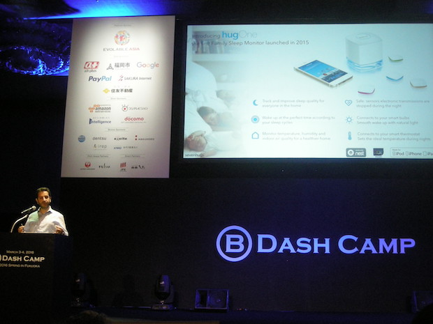 bdash-camp-2016-spring-pitch-hugone-1