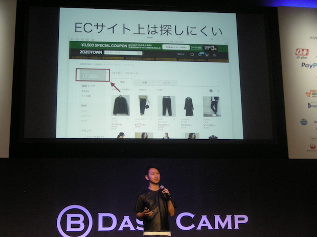 bdash-camp-2016-spring-pitch-styler-1