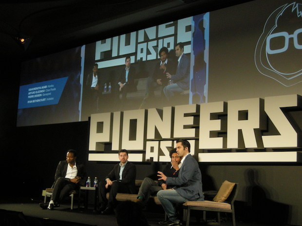 pioneers-asia-2016-lifesciences-session-broaderview-1