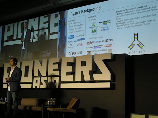 pioneers-asia-2016-lifesciences-session-ryan-1