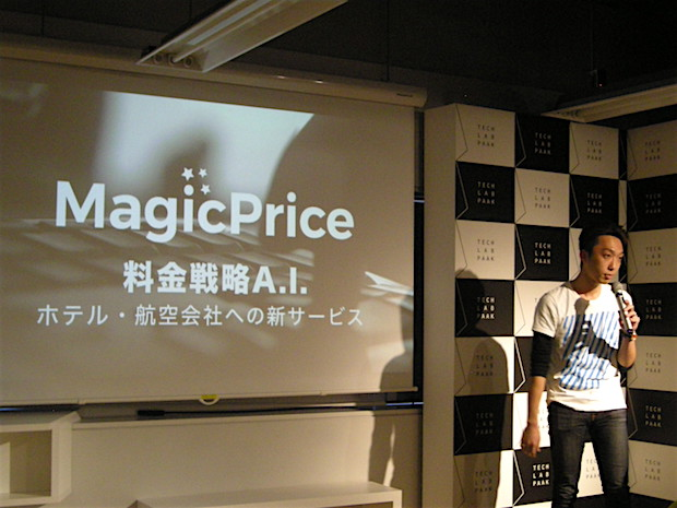 tech-lab-park-3rd-demoday_magicprice