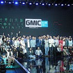gmic-2016-g-startup-all-presenters-on-stage