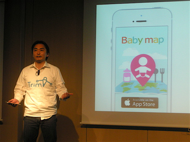 onlab-12th-batch-demoday-babymap-1