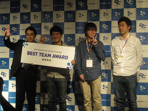 onlab-12th-batch-demoday-best-team-award-winner-hug-1