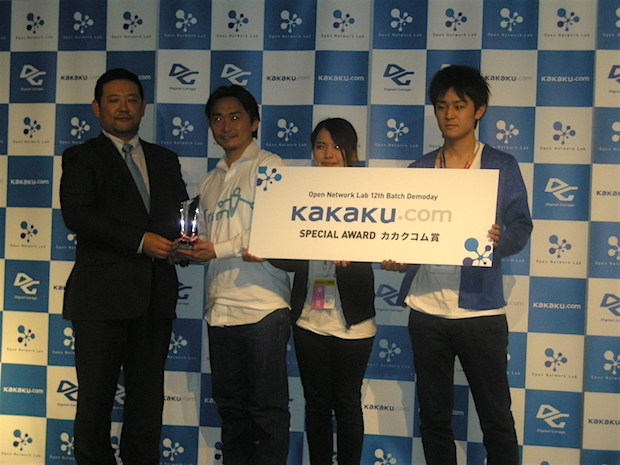onlab-12th-batch-demoday-kakaku.com-award-winner-babymap-1