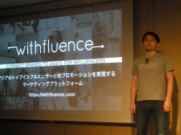 onlab-12th-batch-demoday-withfluence-1