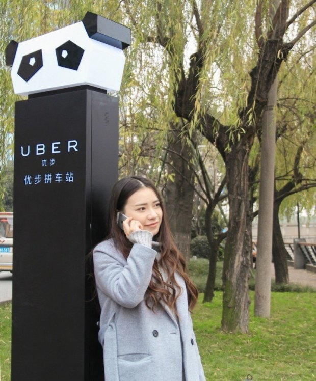 Uber-China-pushes-into-Sichuan-720x869