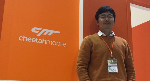 cheetah-mobile-fu-sheng-mwc-2015