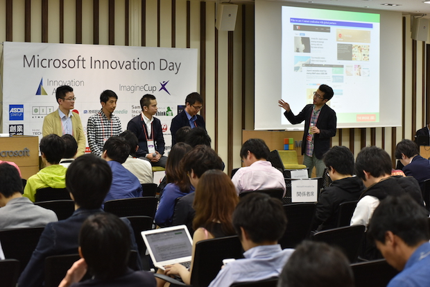 microsoft-innovation-day-2016-the-bridge-session-3