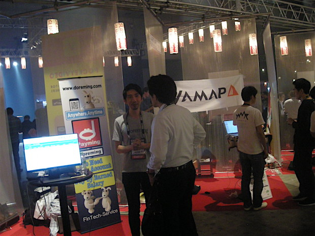 slush-asia-2016-day-1-fukuoka-city-booths-1