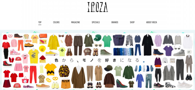 IROYA-website