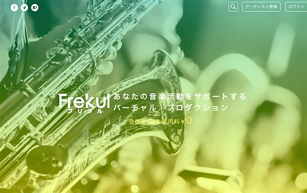 frekul-pc-featured_image