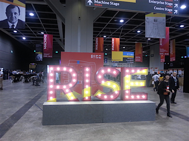 rise-2016-rise-sign
