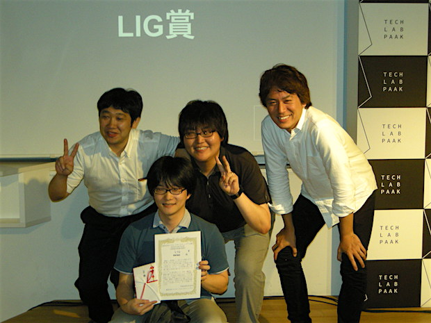 tech-lab-paak-4th-demoday_lig-award-winner_embot