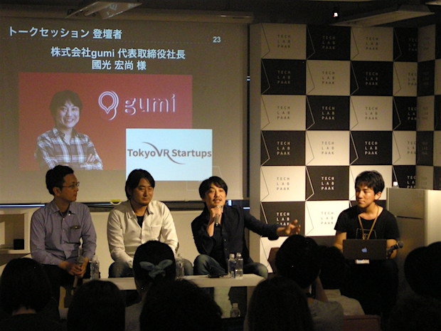 tech-lab-park-4th-demoday_vr-panel