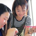 MICOLY LESSON