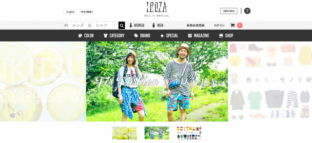 IROZA-website-overhaul