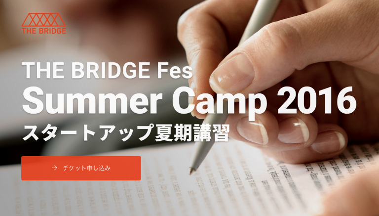 """summercamp""/"