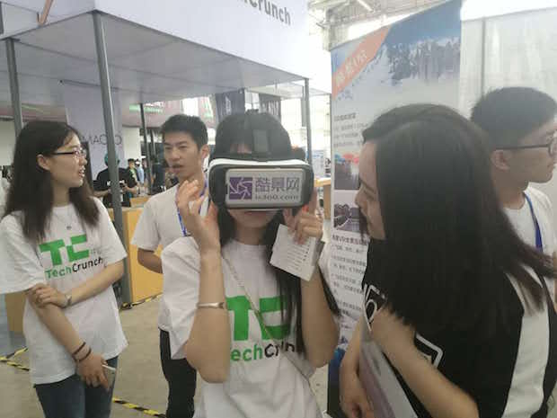 techcrunch-shanghai-2016_2.pic_1