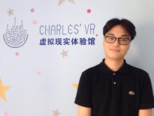 Charles Zhang, founder of Charles' VR