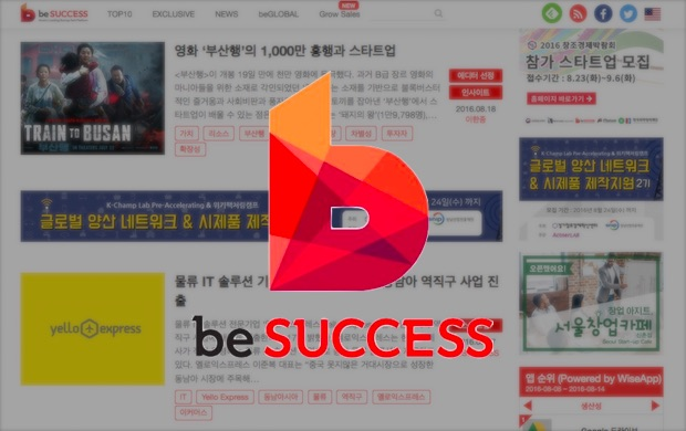 besuccess_featuredimage