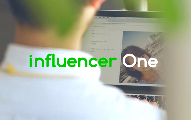influencer-one_featuredimage
