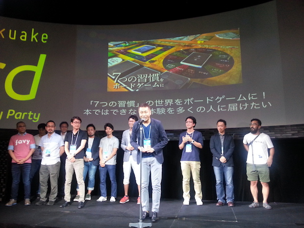 makuake-3rd-anniversary-party-7-habits-board-game