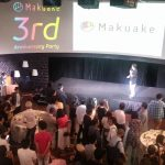 makuake-3rd-anniversary-party-broaderview-2