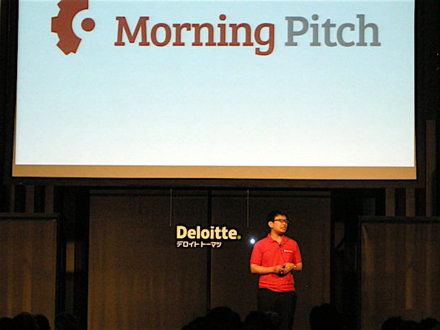 morning-pitch-expo-2016-1
