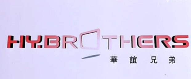 Above: Huayi Brothers is a media and film company in China. Image Credit: Huayi Brothers
