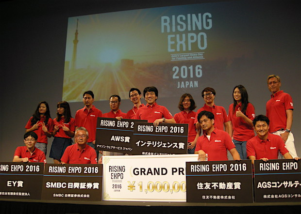 rising-expo-2016-all-finalists