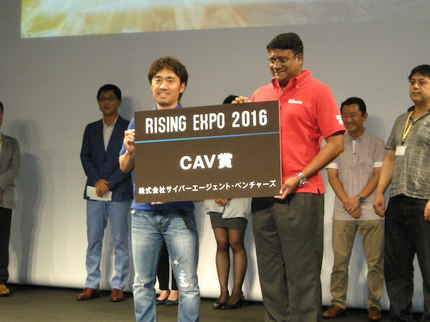 rising-expo-2016-cav-award-winner-nida-rooms