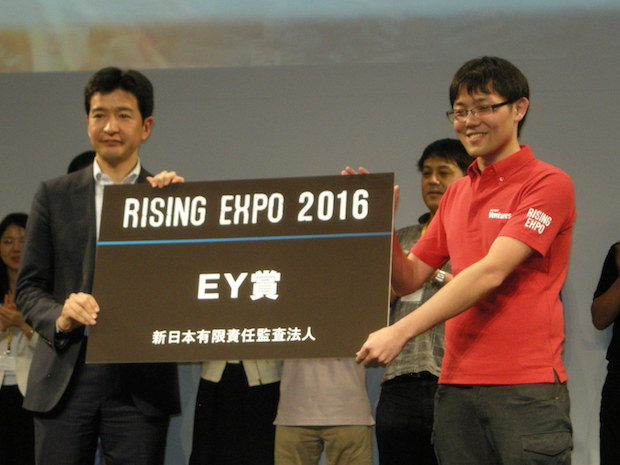 rising-expo-2016-ey-award-winner-vinclu