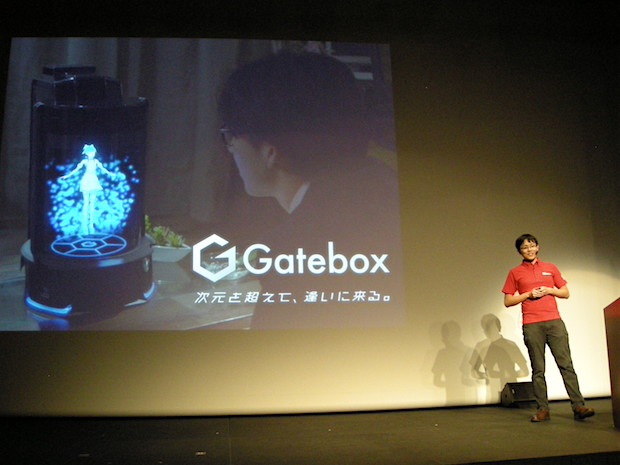 rising-expo-2016-gatebox-pitch-1