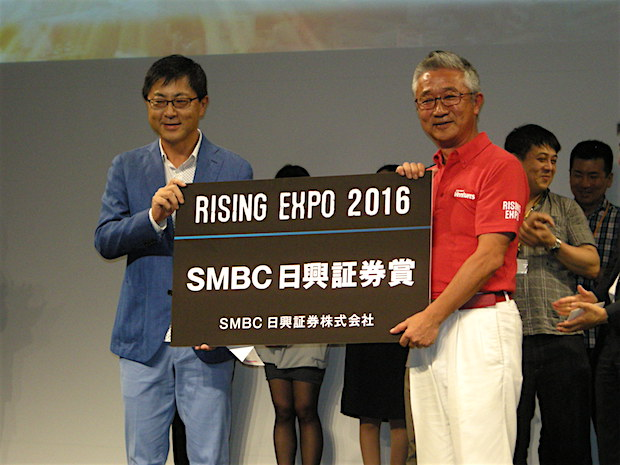 rising-expo-2016-smbc-nikko-securities-award-winner-tcsi