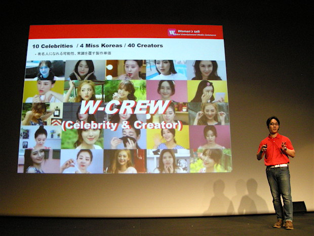 rising-expo-2016-womanstalk-pitch-1