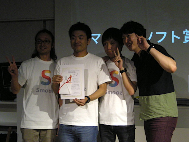 tech-lab-paak-5th-demoday_microsoft-award-winner_smooz