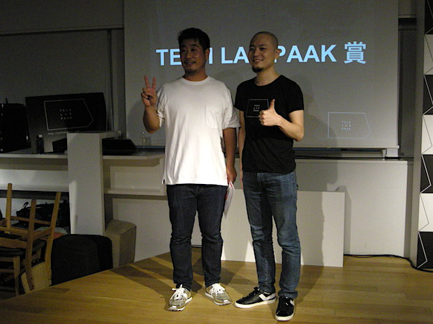 tech-lab-paak-5th-demoday_tlp-award-winner_air-bonsai