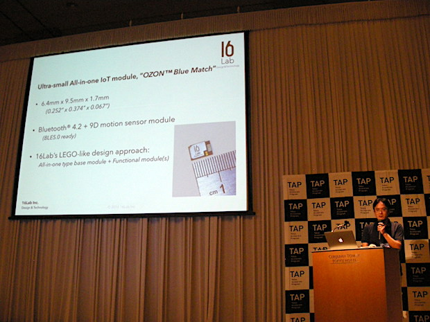 tokyu-accelerate-2nd-demoday-16lab-1
