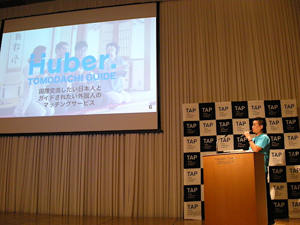 tokyu-accelerate-2nd-demoday-huber-1