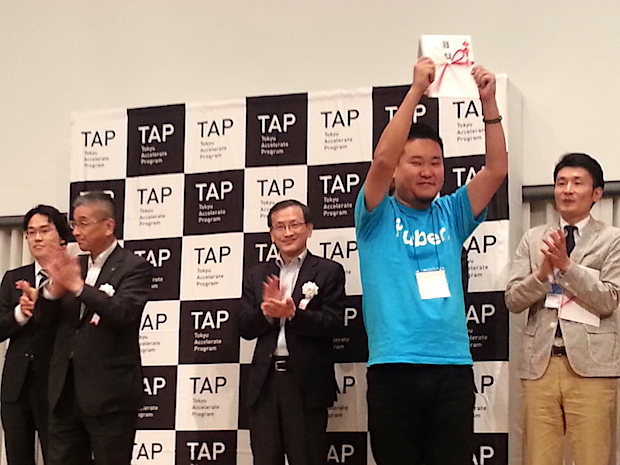tokyu-accelerate-2nd-demoday-huber-winner