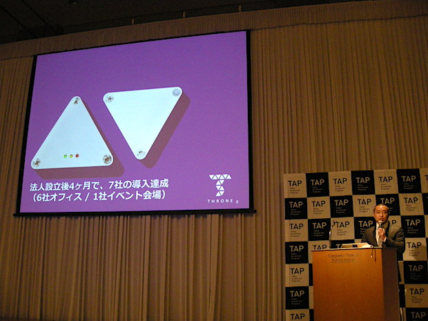 tokyu-accelerate-2nd-demoday-vacan-1