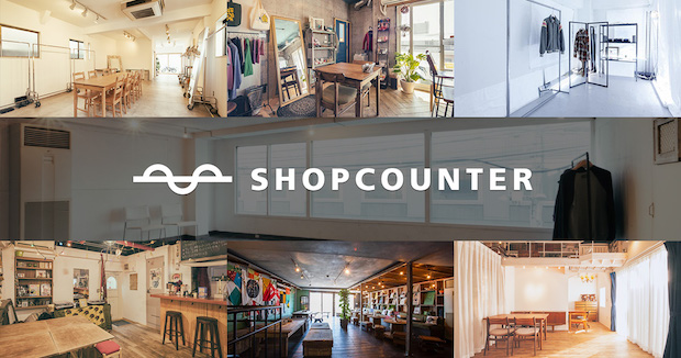 shopcounter_featuredimage